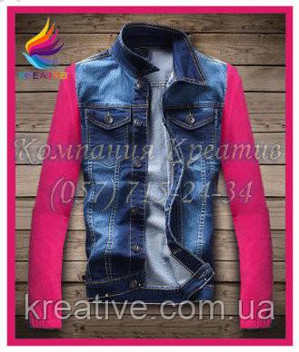 Джинсовая куртка с рукавами из розового флиса с вашим логотипом (под заказ от 50 шт)