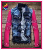 Джинсовая куртка с рукавами из розового флиса с вашим логотипом (под заказ от 30-50 шт)