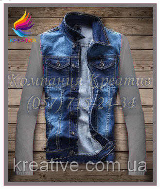 Джинсовая куртка с рукавами из флиса с вашим логотипом (под заказ от 50 шт)