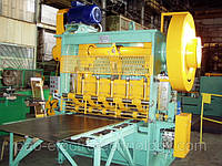Expanded metal machine., фото 1