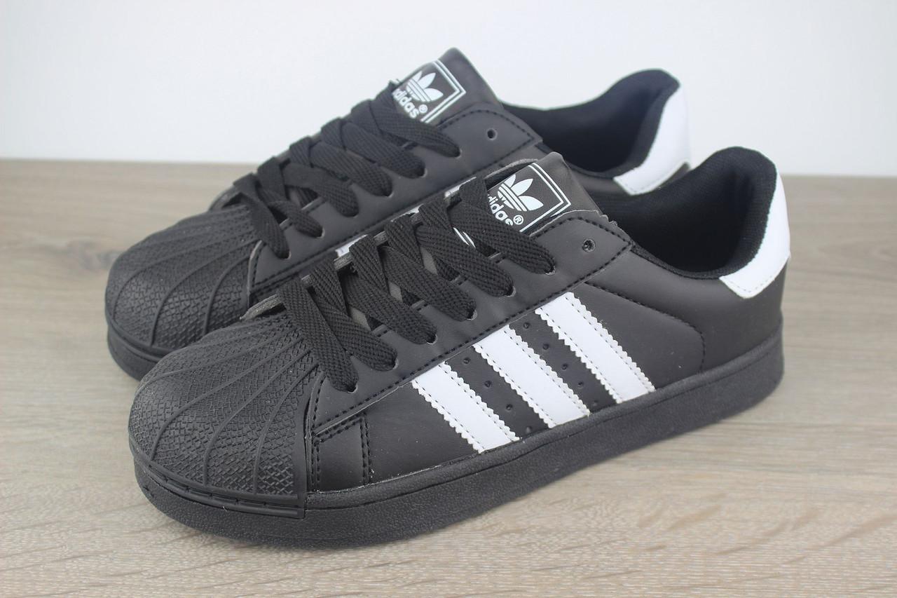 Кроссовки мужские женские Adidas Superstar Core Black  продажа 3c858f5c6d697