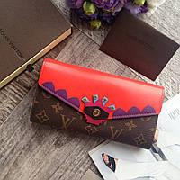 Женский кожаный кошелек Louis Vuitton женский кошелек LV