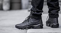 Кроссовки мужские Nike Air Max 95 SneakerBoot  черные