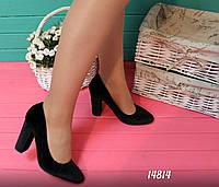 Элегантные женские туфли на широком каблуке,каблук 9 см,цвет черный,тем.беж