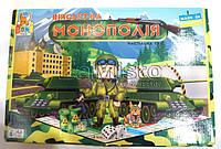 Настольная игра Военная Монополия (IG2011)