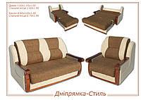 М'який диван Дніпрянка - Стиль, фото 1