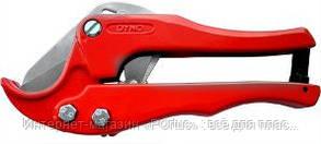 Ножницы для резки пластиковых труб (16-42мм) (труборез) PROFI Dino Dytron (Чехия)