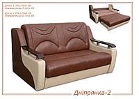 М'який диван Дніпрянка - 2