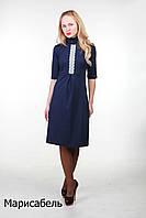 Платье с кружевной вставкой Марисабель синее