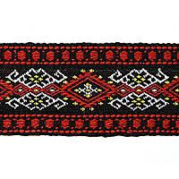 Лента тканная 3 см./3 цвета; чёрная основа