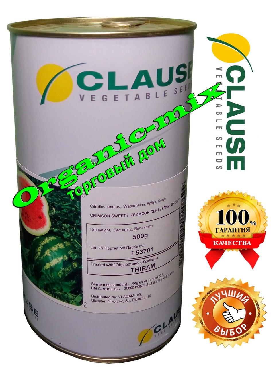 Семена арбуза Кримсон Свит Clause (Клоз), Франция, ж/б банка 500 грамм
