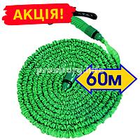 """Шланг для полива растягивающийся """"MAGIC HOSE"""" 60м (зеленый) + в подарок Пистолет для полива"""