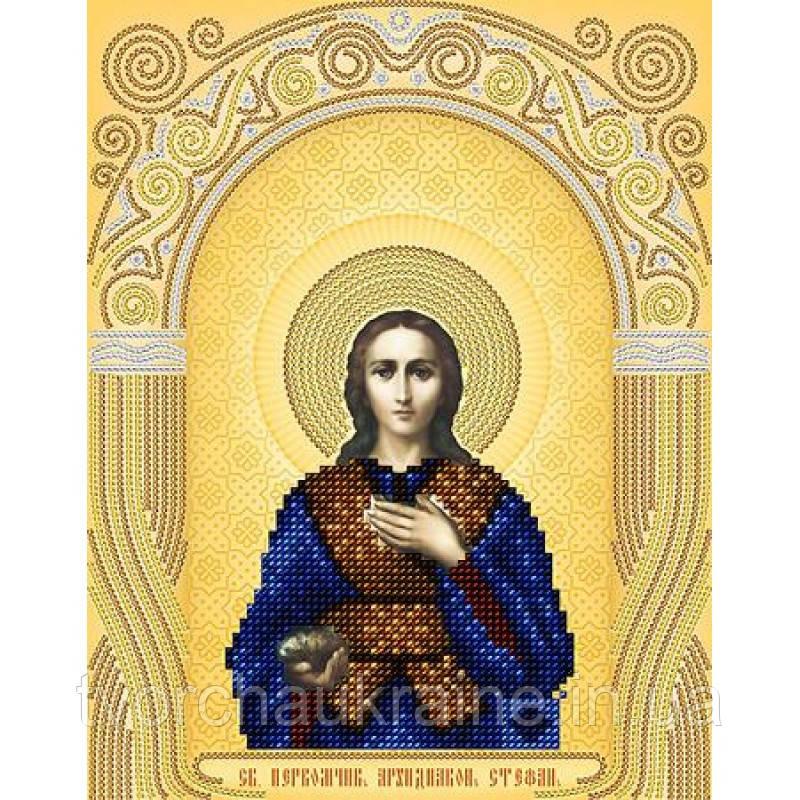 Схема на ткани для вышивания бисером Св. Первомученик Архидиакон Стефан (Степан)