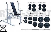 Скамья для жима + Стойки для приседний  + Штанга 115 кг + EZ-гриф + Гантели по 16 кг