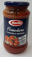Соус Barilla Pomodoro