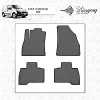 Коврики резиновые в салон Fiat Qubo с 2008- (4шт) Stingray