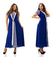 Платье батал трикотаж в пол с поясом