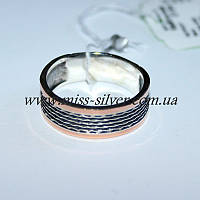 Кольцо с накладками золота Океан