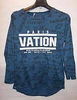 "Кофта женская (трикотаж) Paris Vation Турция Розница ""Smile"" B-1053"