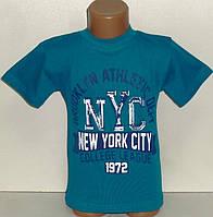 """Футболки для мальчиков """"Нью Йорк"""" 4,5,6,7,8 лет"""