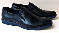 Мужские туфли Strado на облегчённой подошве