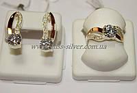 Комплект ювелирных изделий из серебра Венеция