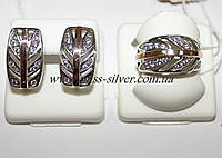 Комплект ювелирных украшений из серебра Листва, фото 1