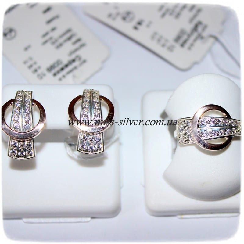 Комплект (кольцо и серьги) Лакки