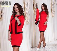 Комплект: платье+жакет с окантовкой