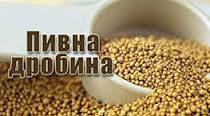 Пивная сухая дробина,гранулированная,протеин- 28%-30%.Фасовка в пп мешках по 25 кг, либо россыпь, фото 2