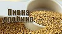 Пивная сухая дробина,гранулированная,протеин- 28%-30%.Фасовка в пп мешках по 25 кг, либо россыпь