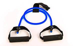 Эспандер для фитнеса трубчатый 6LB синий. Распродажа! Оптом и в розницу!