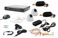 Комплект Tecsar AHD 2IN-3M DOME из 2-х внутренних камер, фото 1