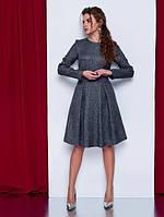 Женское тёплое платье Serena (разные цвета)