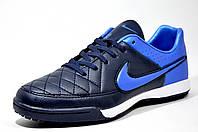 Футбольная обувь, сороконожки Найк Tiempo Mystic V TF