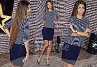 Деловое платье синяя юбка+ белый верх в серую клеточку с баской . Арт-2401/66