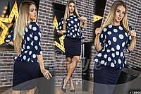 Деловое платье синяя юбка+ верх в белый горох с баской . Арт-2401/66