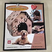 Домик для собаки и кошки Portable Dog House складной портативный, фото 1