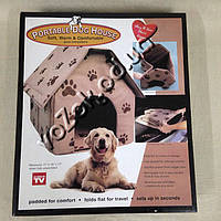 Домик для собаки и кошки Portable Dog House складной портативный