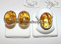Набор серебряный с янтарем Сицилия