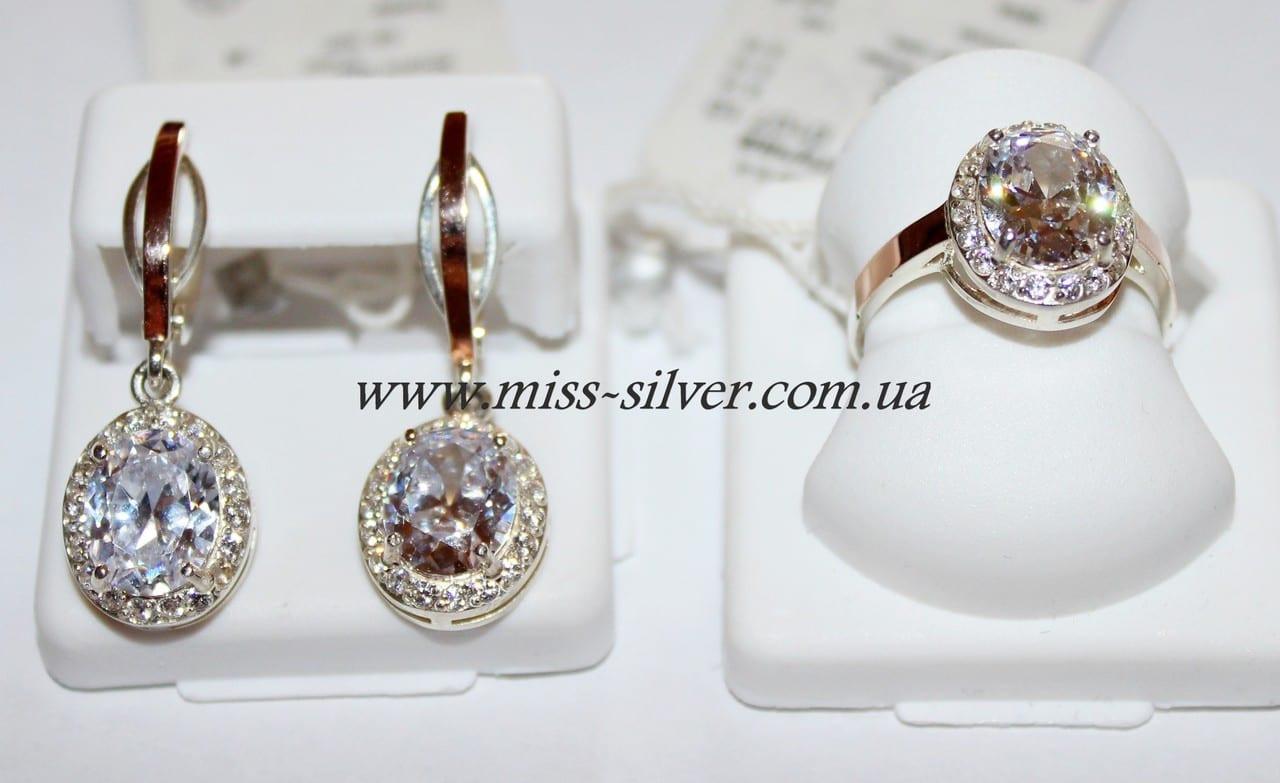 Комплект серебряный с золотом и белыми фианитами Анжела