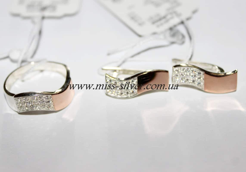 Комплект серебряный с золотом и фианитами Волна