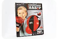 Детский набор для бокса (напольная груша на стойке + боксерские перчатки). Альтернатива подвесному мешку