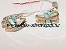 Набор серебряный с голубыми фианитами и золотом Катрин, фото 2