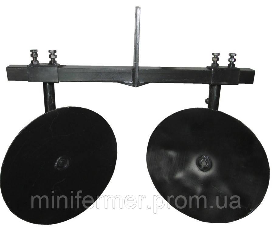 Окучник дисковый «∅360 мм» для мотоблока (комплект из двух дисков, на поперечной раме)