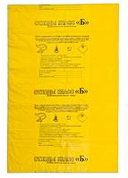 Пакеты для утилизации медицинских отходов в комплекте с биркой и стяжкой, класс В (чрезвычайно опасные)