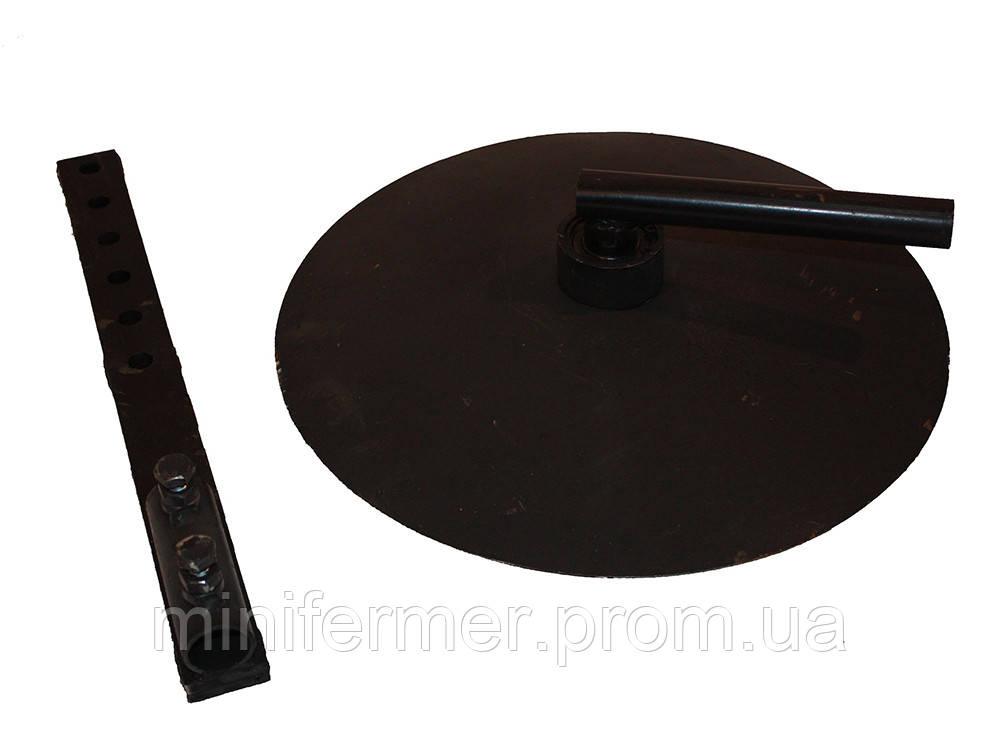 Окучник дисковый «∅390 мм» для мотоблока (комплект из двух дисков)