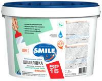 Шпатлевка «SMILE®» SP15 финишная для стен, потолков 1,5 кг
