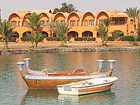 Эль Гуна: Египет