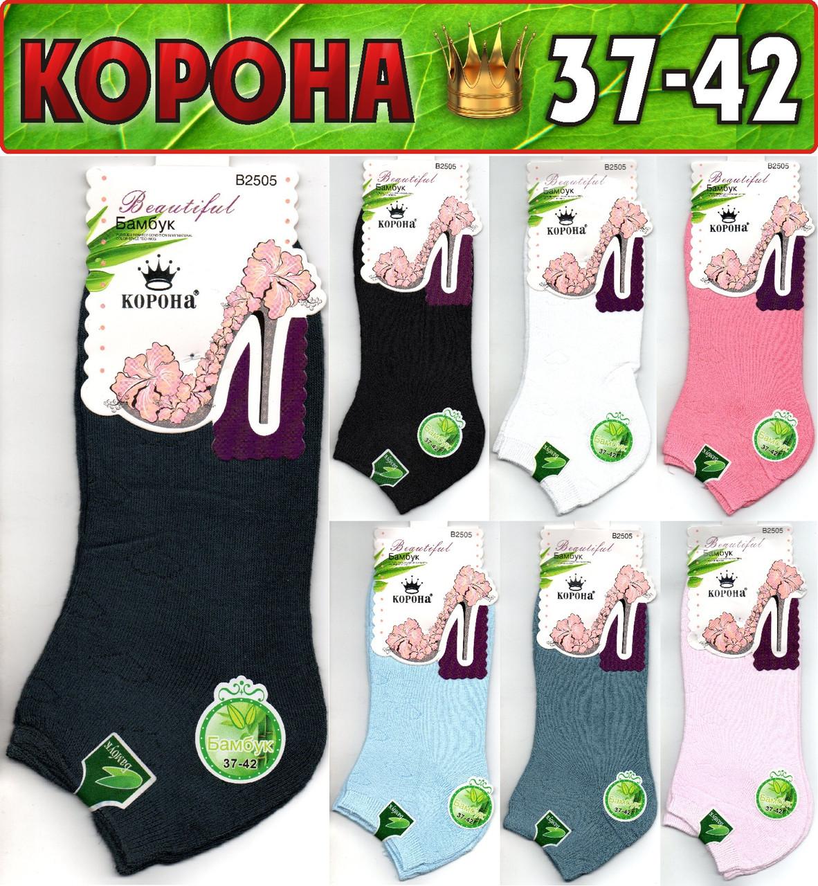 """Женские носки демисезонные  """"КОРОНА"""" бамбук 37-42 размер    НЖД-02609"""